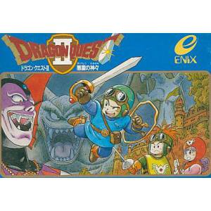 Dragon Quest II [FC - Used Good Condition]