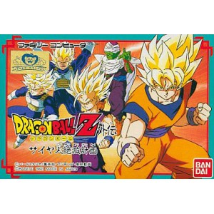 Dragon Ball Z Gaiden - Saiyajin Zetsumetsu Keikaku [FC - Used Good Condition]