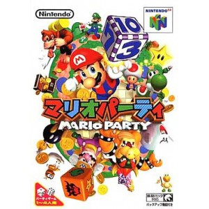 Mario Party [N64 - used good condition]
