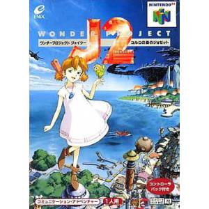 Wonder Project J2 - Koruro no Mori no Josette [N64 - used good condition]