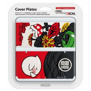Cover Plates - No. 71 Mario playing cards [New 3DS]