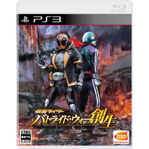Kamen Rider Battride War Sousei - Standard Edition [PS3]