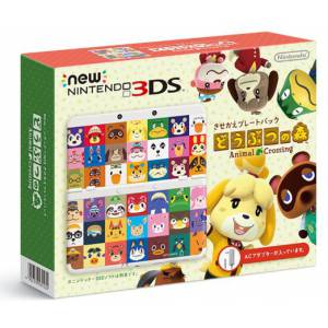 New Nintendo 3DS - Animal Crossing [New 3DS Brand New]