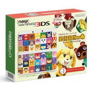 New Nintendo 3DS - Animal Crossing [New 3DS Brand New]
