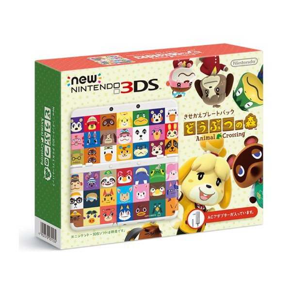 Buy Nintendo 3DS game systems consoles (Japanese import