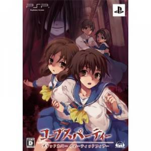 Corpse Party - Blood Covered Repeated Fear (Limited Edition) [PSP - Used Good Condition]