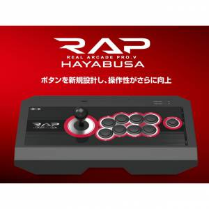 Real Arcade Pro.V Hayabusa New Ver. [PS3/PS4/PC brand new]