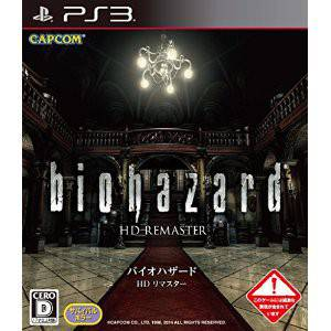 BioHazard / Resident Evil HD Remaster [PS3 - Occasion BE]