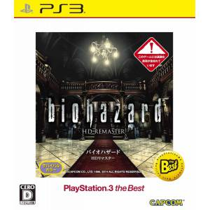 Resident Evil / Biohazard HD Remaster - PlayStation 3 the Best edition [PS3]