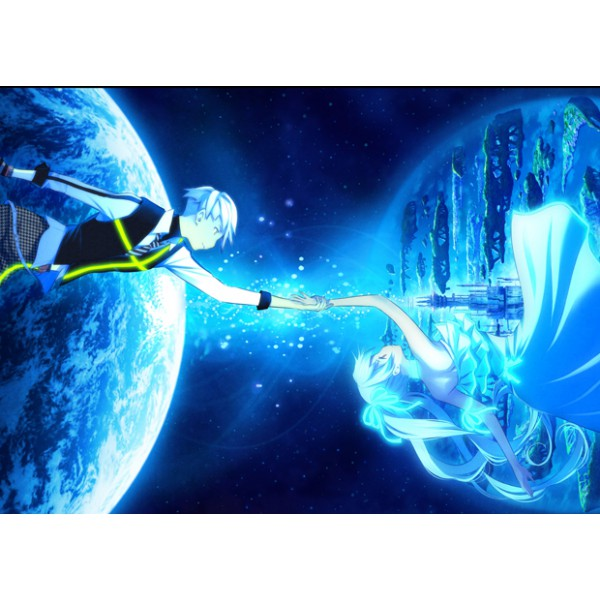 exist archive the other side of the sky trophy guide