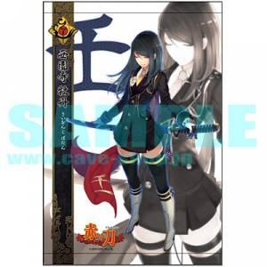 Akai Katana Saionji Botan - B2 Tapestry poster