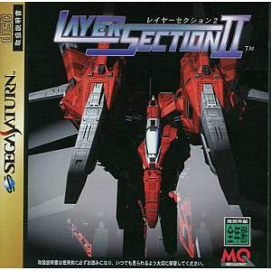 Layer Section II [SAT - Used Good Condition]