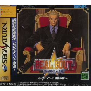 Real Bout Garou Densetsu + RAM Pack [SAT - Used Good Condition]