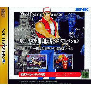 Real Bout Garou Densetsu Best Collection [SAT - Used Good Condition]