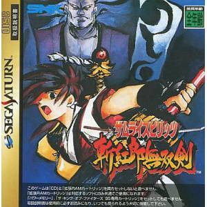 Samurai Spirits - Zankuro Musouken / Samurai Shodown 3 [SAT - Used Good Condition]