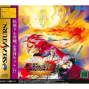 Samurai Spirits - Amakusa Kourin + RAM Pack [SAT - Used Good Condition]