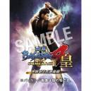 Sengoku Basara 4 Sumeragi (Limited Edition) [PS4 - Used Good Condition]
