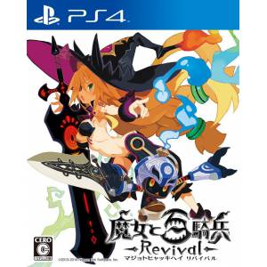 The Witch and the Hundred Knights / Majo to Hyakkihei Revival [PS4-Occasion]