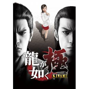 Ryu ga Gotoku / Yakuza Kiwami - Famitsu DX PACK Limited edition [PS3]