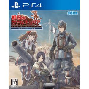 Valkyria Chronicles Remaster - Standard Edition [PS4]