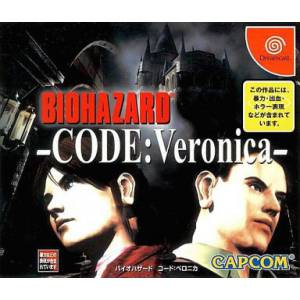 Bio Hazard - Code Veronica [DC - Used Good Condition]