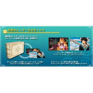 Tales Of Xillia - Kyun Chara Pack Limited Edition [PS3]