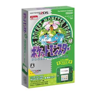 Nintendo 2DS - Pokemon green limited pack [Brand New]