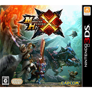 Monster Hunter X / Cross [3DS-Occasion]