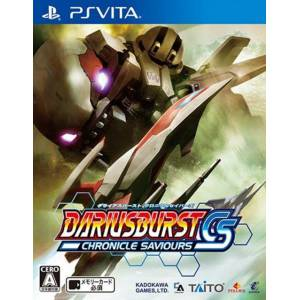 Dariusburst Chronicle Saviours - Standard Edition [PSVita]