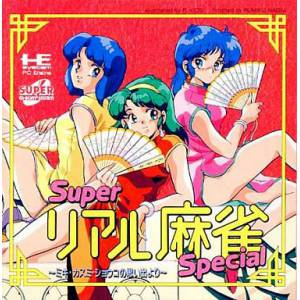 Super Real Mahjong Special [PCE SCD - used good condition]