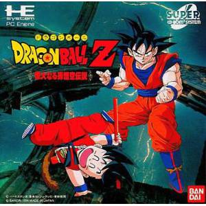 Dragon Ball Z - Idainaru Goku Densetsu [PCE SCD - used good condition]