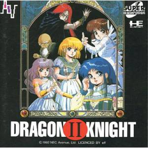 Dragon Knight II [PCE SCD - used good condition]