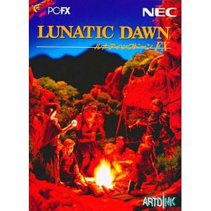 Lunatic Dawn [PCFX - used good condition]