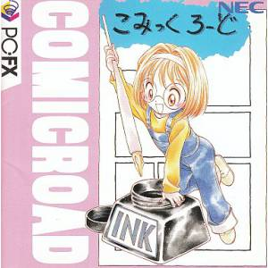 Comic Road [PCFX - occasion BE]
