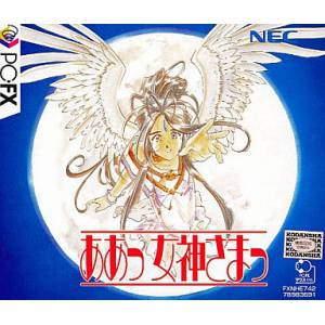 Ah! Megami Sama / Ah! My Goddess [PCFX - used good condition]