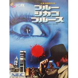 Blue Chicago Blues [PCFX - used good condition]
