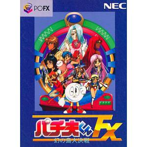 Pachiokun FX - Maboroshi no Shima Daikessen [PCFX - used good condition]