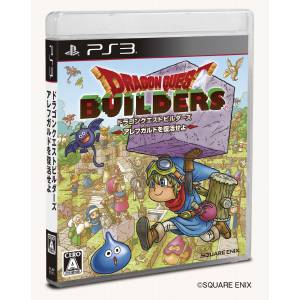 Dragon Quest Builders - standard edition [PS3]