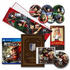 Shingeki no Kyojin / Attack on Titan - TREASURE BOX [PS4]