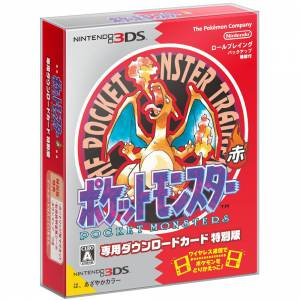 Pokemon Red Special Edition [3DS]