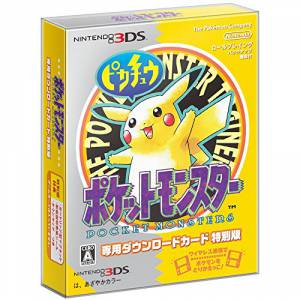 Pokemon Pikachu Special Edition [3DS]