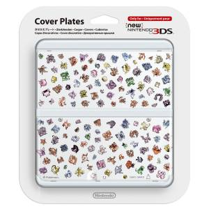 Cover Plates - No. 72 [New 3DS]