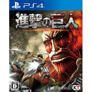 FREE SHIPPING - Shingeki no Kyojin / Attack on Titan - Standard Edition [PS4]