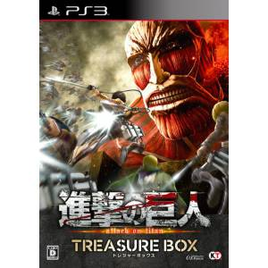 Shingeki no Kyojin / Attack on Titan - TREASURE BOX [PS3]