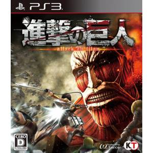 Shingeki no Kyojin / Attack on Titan - Standard Edition [PS3]