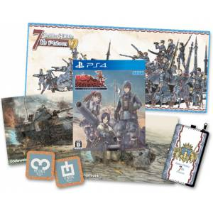 Valkyria Chronicles Remaster - DX Pack Limited Edition [PS4]