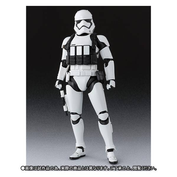 first-order-stormtrooper-heavy-gunner-limited-edition-sh-figuarts-en.jpg