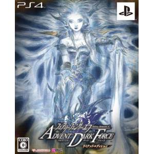 Fairy Fencer f - Advent Dark Force (Limited Edition) [PS4 - Used Good Condition]