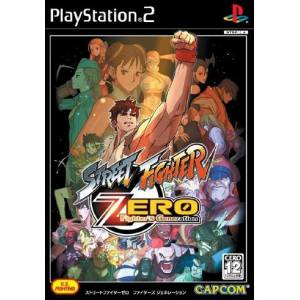 Street Fighter Zero - Fighter's Generation / Street Fighter Alpha Anthology [PS2 - Used Good Condition]