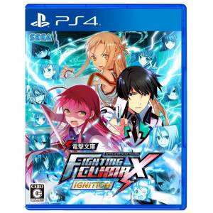 Dengeki Bunko Fighting Climax IGNITION - Standard Edition [PS4-Occasion]
